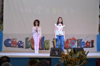 2016 Che bella voce hai 84